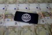 SWIFT cảnh báo khách hàng thận trọng khi giao dịch trực tuyến