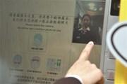 """Công nghệ nhận dạng khuôn mặt có nhiều """"đất diễn"""" tại Trung Quốc"""