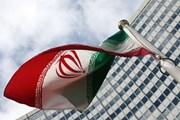 Chính quyền và Quốc hội Mỹ đang cố phá hủy uy tín của Iran