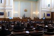 Quốc hội Bulgaria phê chuẩn Hiệp ước láng giềng với Macedonia