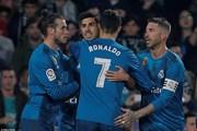 Real Madrid giành chiến thắng kịch tính ngay trên sân Real Betis
