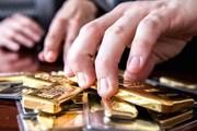 Giá vàng đi xuống trên thị trường châu Á giữa lúc đồng USD tăng