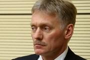 Vụ cựu điệp viên: Nga yêu cầu Anh chứng minh hoặc phải xin lỗi