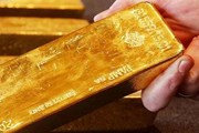 Thị trường vàng chờ đợi cuộc họp của Cục Dự trữ Liên bang Mỹ