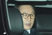Chính giới Hàn Quốc phản ứng về việc bắt giữ ông Lee Myung-bak