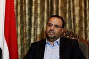 Saudi Arabi xác nhận tiêu diệt thủ lĩnh phiến quân Houthi ở Yemen