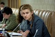 Nga chỉ trích việc Mỹ đã bắt giữ nữ công dân Maria Butina