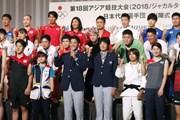 ASIAD 2018: Đoàn Nhật Bản không đề ra chỉ tiêu huy chương