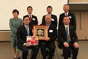 Thành lập Hiệp hội xúc tiến đầu tư giữa Hokuriku và Việt Nam