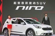 Hyundai triệu hồi hơn 1.700 chiếc xe SUV Kia Niro tại Trung Quốc