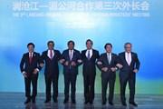 Việt Nam dự Hội nghị Bộ trưởng Ngoại giao Mekong-Lan Thương