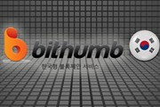 Bộ Tư pháp Hàn Quốc chuẩn bị dự thảo luật cấm giao dịch tiền ảo