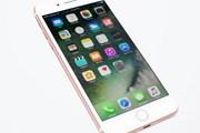 Bộ Công Thương giám sát việc iPhone đời cũ bị chậm tốc độ