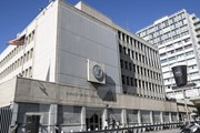 Mỹ nêu thời gian mở Đại sứ quán tại Israel ở thành phố Jerusalem