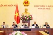 Công bố Nghị quyết thành lập thị xã Phú Mỹ, thị trấn Phước Cát
