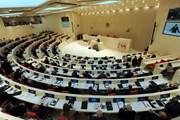 Quốc hội Gruzia thông qua thành phần chính phủ mới gồm 14 người