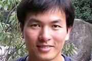 Mỹ cáo buộc một công dân Trung Quốc buôn lậu các thiết bị hàng hải