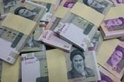 Thổ Nhĩ Kỳ và Iran nhất trí giao thương bằng đồng nội tệ