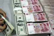 Ngân hàng Trung Quốc bơm tiền mặt vào thị trường năm ngày liên tiếp