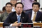 Hàn-Trung tiến hành đối thoại quốc phòng đầu tiên sau 2 năm