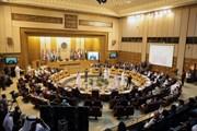 Iran bác bỏ tuyên bố làm gia tăng căng thẳng của Liên đoàn Arab