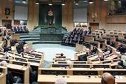 Jordan xem xét lại hiệp ước hòa bình với chính phủ Israel