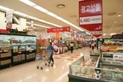 Tập đoàn bán lẻ Lotte ngừng bán thuốc lá trên toàn hệ thống