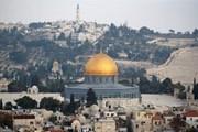 PUIC: Công nhận Jerusalem là thủ đô Israel đe dọa an ninh thế giới
