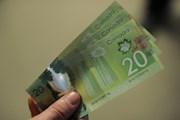 Ngân hàng Canada tiếp tục tăng lãi suất do quan ngại về NAFTA