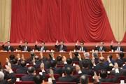 Trung Quốc nhấn mạnh sự cần thiết sửa đổi Hiến pháp trong thời đại mới