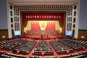 Trung Quốc chủ trương cải cách hệ thống giám sát quốc gia