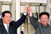 [Photo] Hồi hộp và hy vọng trước thềm Hội nghị thượng đỉnh liên Triều