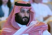 Truyền thông Iran: Thái tử Saudi Arabia bin Salman có thể đã chết