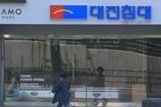 Hàn Quốc phát hiện đệm trải giường có lượng phóng xạ vượt mức cho phép