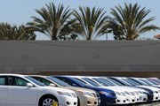 Toyota phản đối kế hoạch của Mỹ về tăng thuế nhập khẩu ôtô