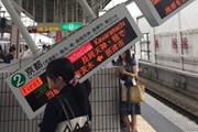 Động đất làm rung chuyển Nhật Bản khiến ít nhất 8 người bị thương