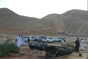 Saudi Arabia tuyên bố đánh chặn tên lửa đạn đạo từ Yemen