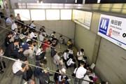 Ba người thiệt mạng trong vụ động đất 5,9 độ Richter ở Nhật Bản
