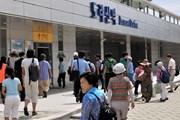 Bộ Thống nhất Hàn Quốc cho phép tổ chức dân sự tới thăm Triều Tiên
