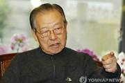 Cựu Thủ tướng Hàn Quốc Kim Jong-pil qua đời ở tuổi 92