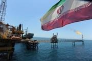 Iran thuyết phục các nhà đầu tư nước ngoài trước sức ép của Mỹ