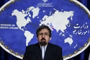 Iran kiện Mỹ lên ICJ liên quan tới biện pháp trừng phạt mới