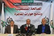 Hamas chấp nhận phương án hòa giải do Ai Cập làm trung gian