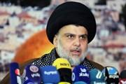 Giáo sỹ Iraq kêu gọi trì hoãn việc thành lập chính phủ mới