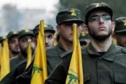 Hezbollah bị lên án vì can thiệp vào cuộc xung đột ở Yemen