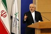 Iran hy vọng châu Âu có biện pháp thiết thực nhằm cứu vãn JCPOA