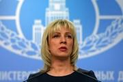 Nga: Lệnh trừng phạt của Mỹ làm tổn hại tiến trình hòa bình Triều Tiên