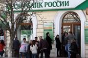 Nga sẽ có đại diện trong hệ thống thanh toán quốc tế SWIFT