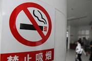 Trung Quốc siết chặt kiểm soát hút thuốc nơi công cộng trên toàn quốc