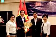 Giao lưu đoàn kết hữu nghị hai nước Việt Nam-Lào tại Nhật Bản